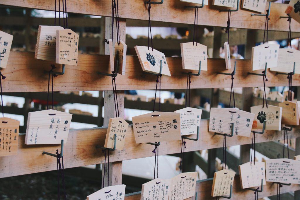Ema prayer plaques at Meiji Shrine