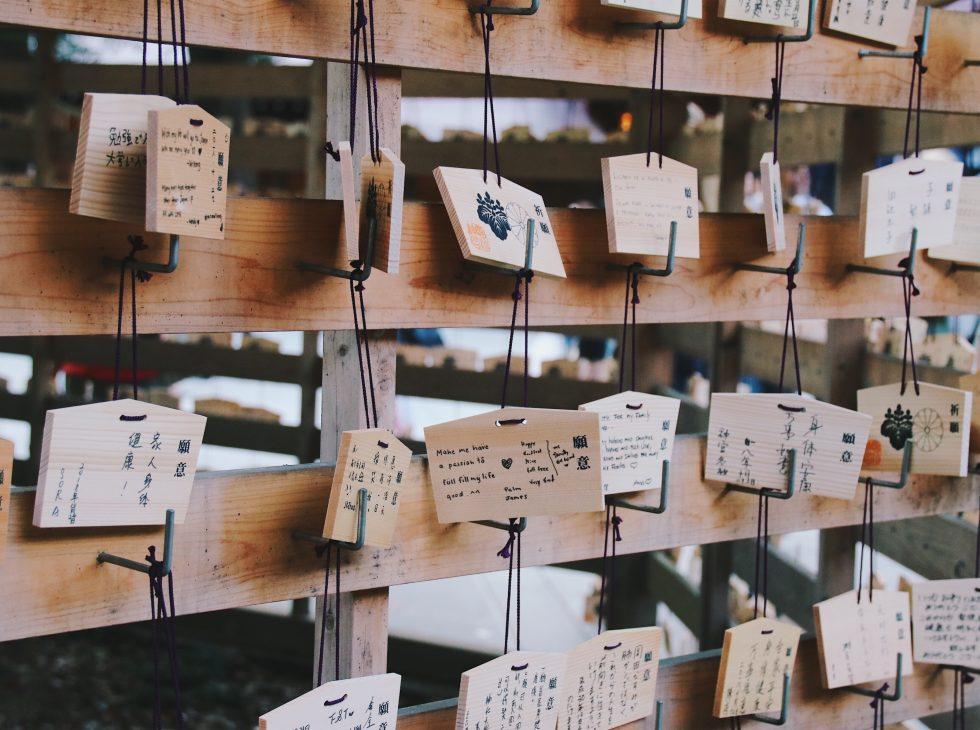 Ema prayer plaques at Meiji Shrine Tokyo