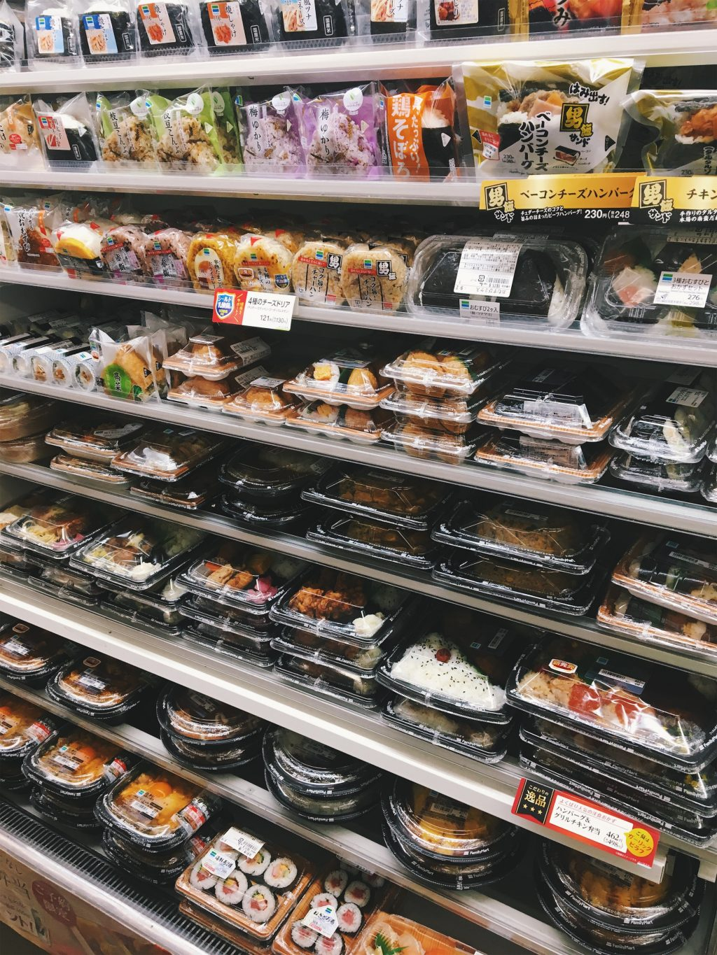 food in japanese super markets