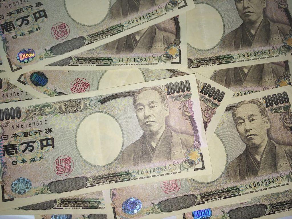 Yen Japan Travel Tips