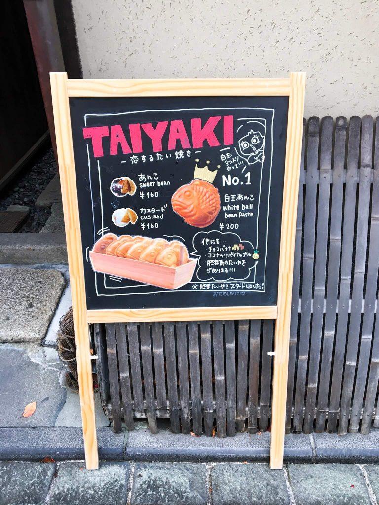 Taiyaki Japan