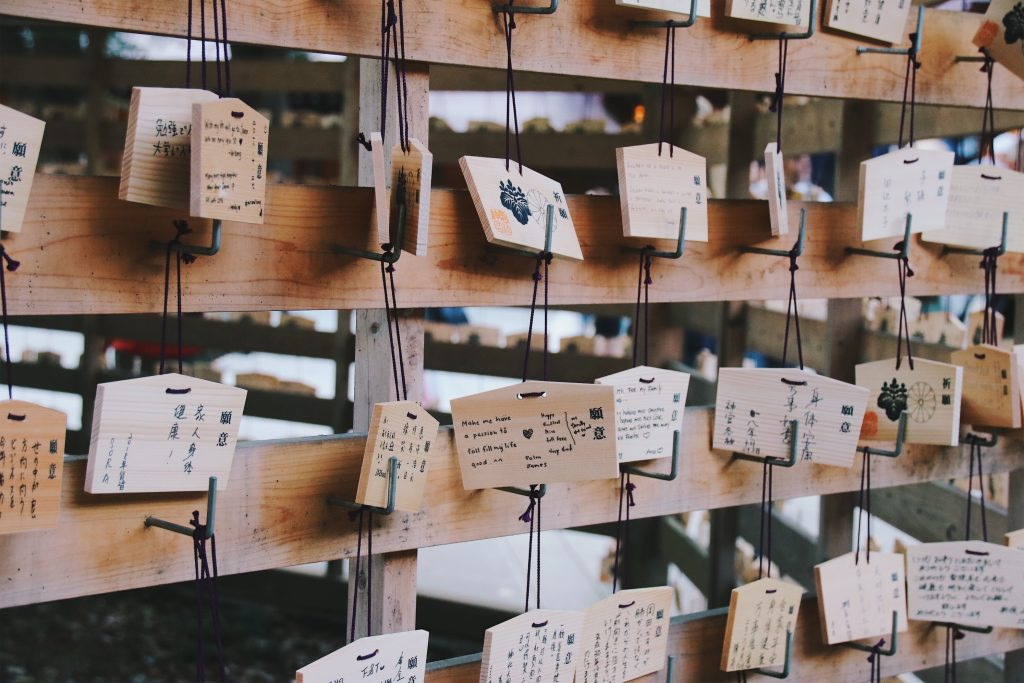 Meiji Shrine's Votive Tablets tokyo japan