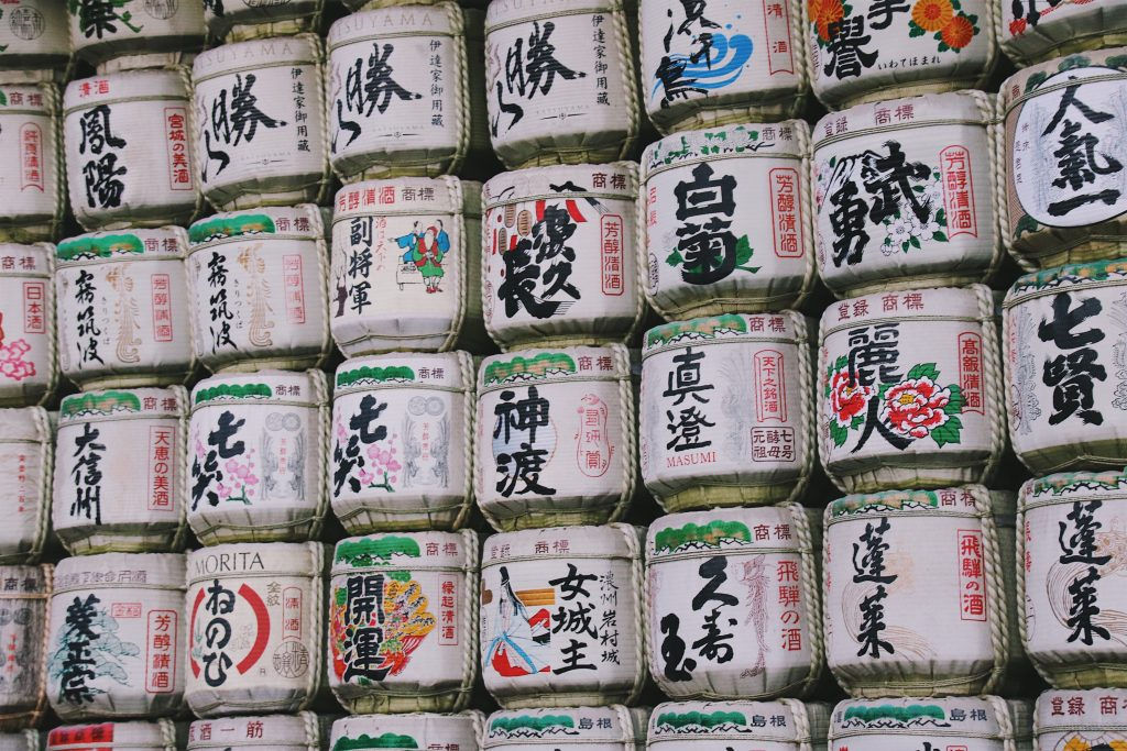 meiji shrine sake tokyo japan, two week japan itinerary