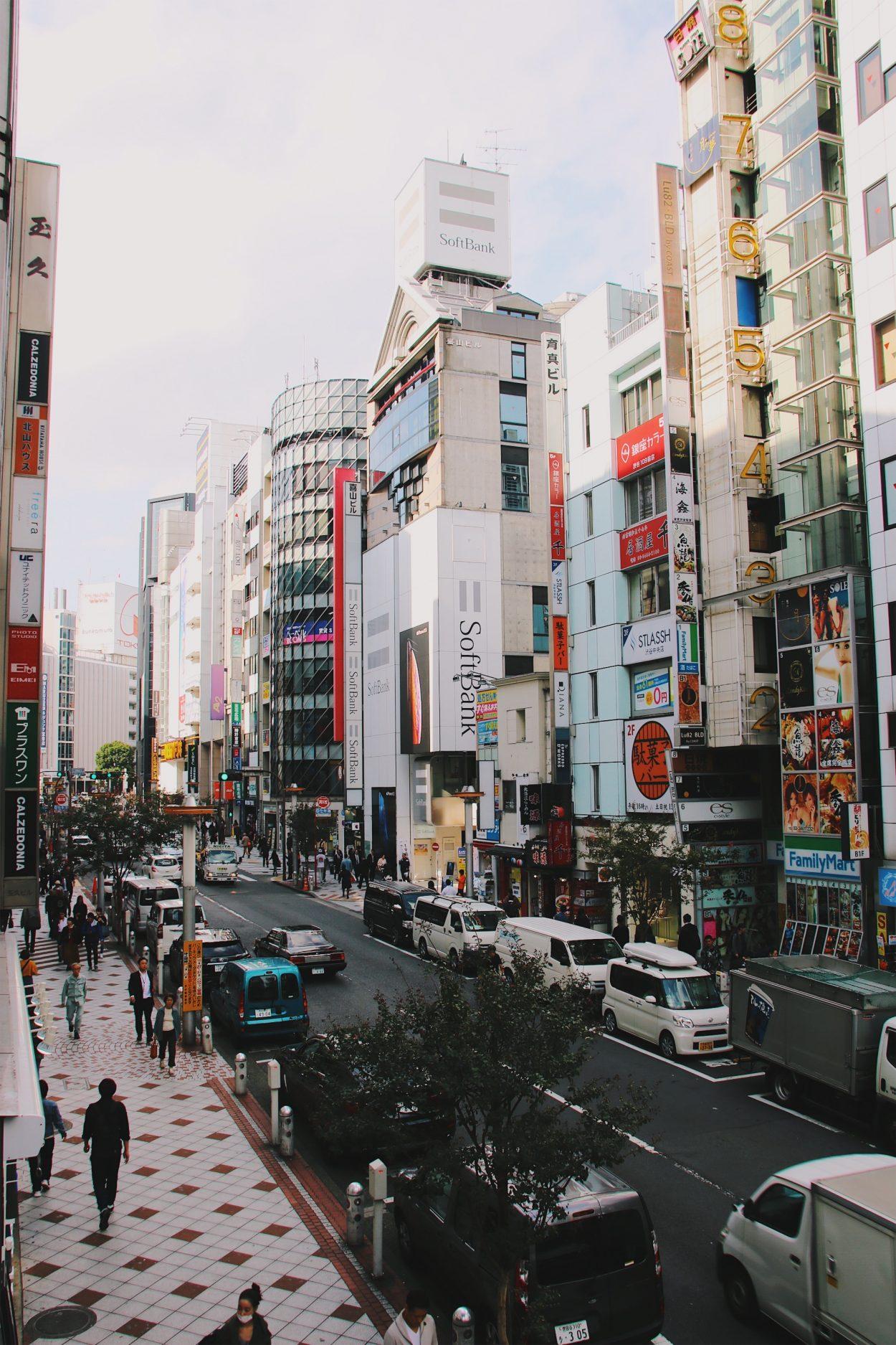shibuya tokyo two week japan itinerary