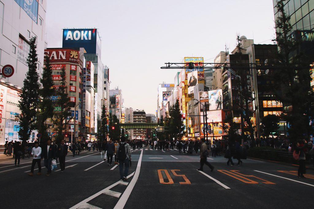 akihabara in tokyo japan in the evening