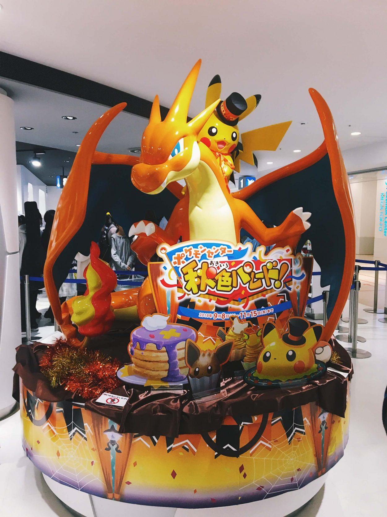 pokemon mega store tokyo japan