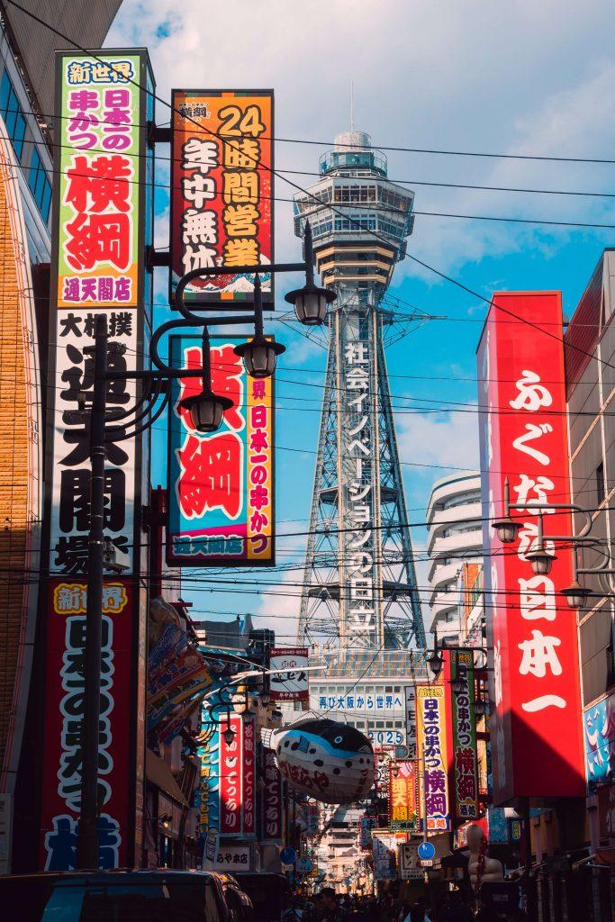 Skinsekai Osaka itinerary