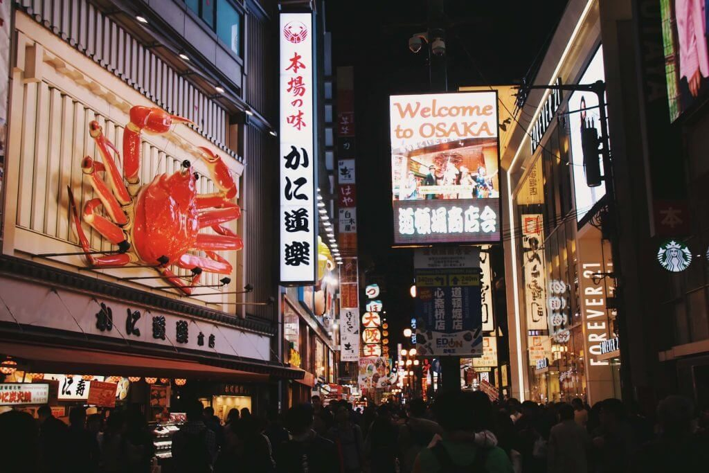 Dotonbori One Day Osaka Itinerary