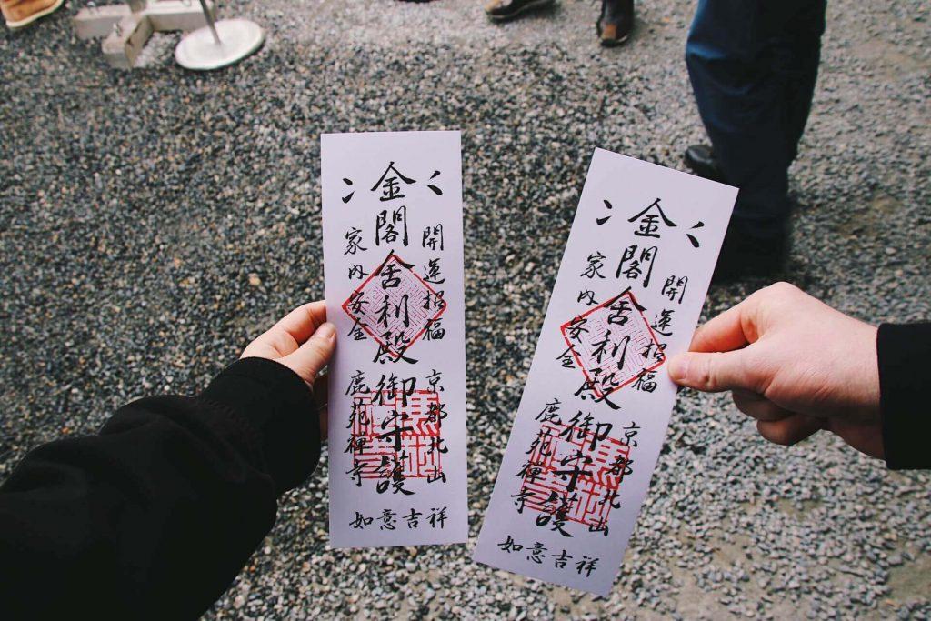 entree tickets to kinkaku-ji