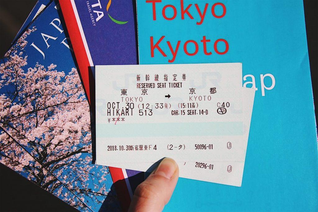 japan rail pass reservation seats