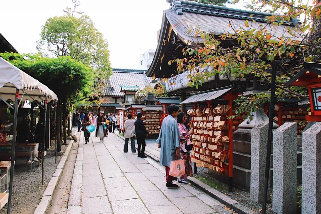 gion shrine in kyoto