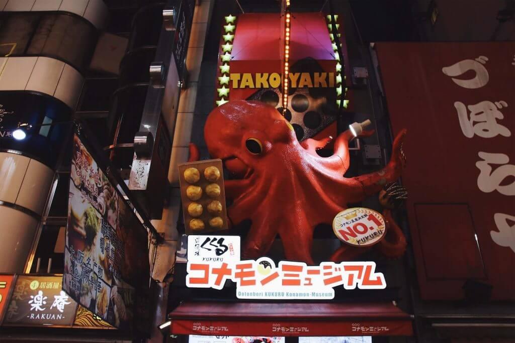 Dotonbori Osaka Itinerary Japan