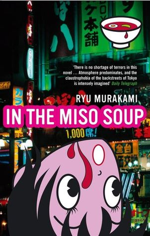 In the Miso Soup, novels about japan