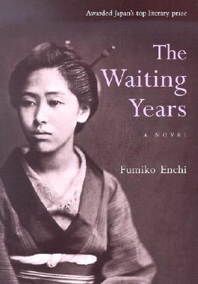 classic japanese literature