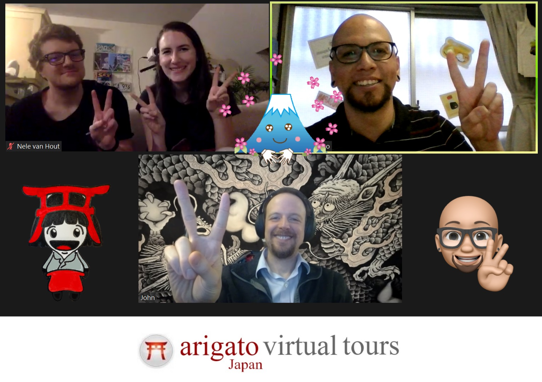 virtual mount fuji tour